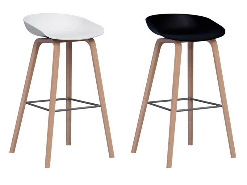 Hd home design aas32 mod le haut lot de 2 tabourets hay - Tabouret de bar chocolat ...
